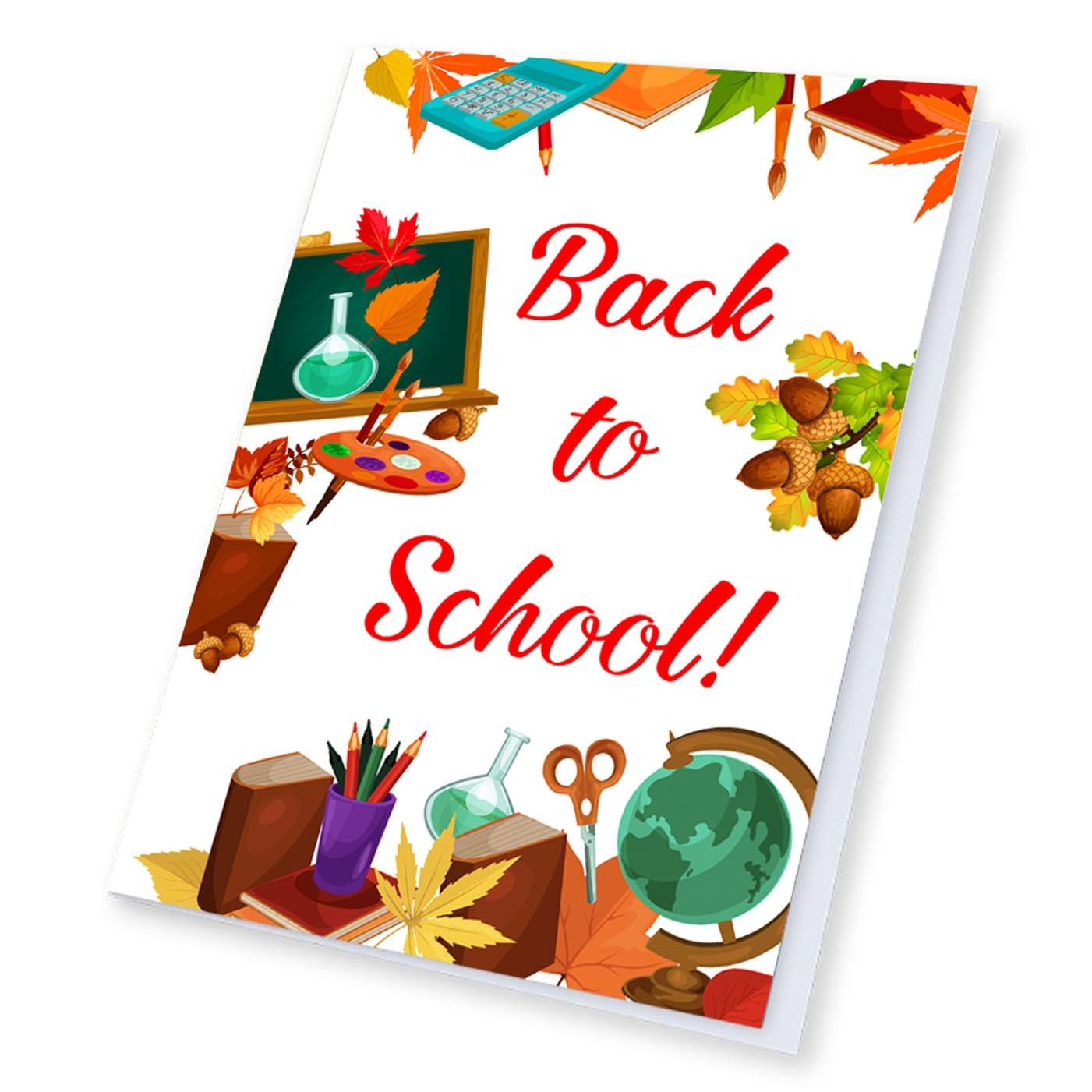CHEM086 - BACK TO SCHOOL ( NEW 2021 )